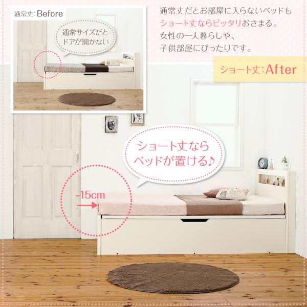 ショート丈収納ベッド【Odette】オデット:商品説明4