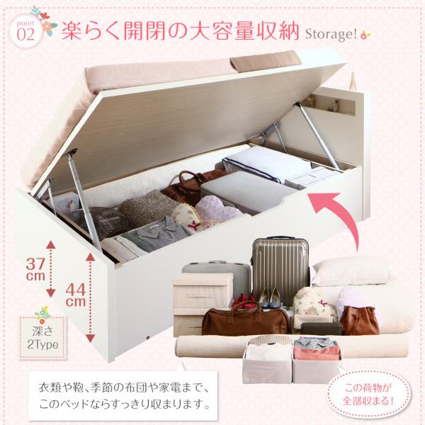 ショート丈収納ベッド【Odette】オデット:商品説明5
