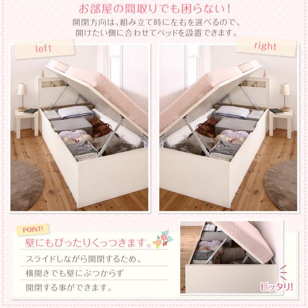ショート丈収納ベッド【Odette】オデット:商品説明7