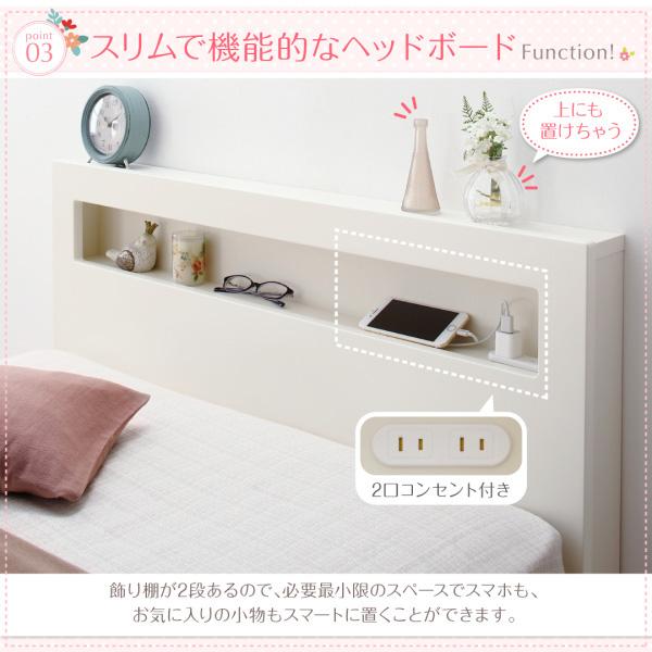 ショート丈収納ベッド【Odette】オデット:商品説明8