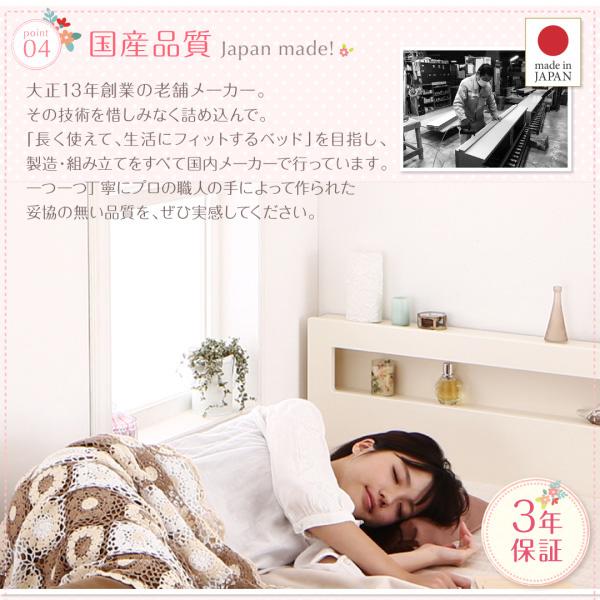 ショート丈収納ベッド【Odette】オデット:商品説明9