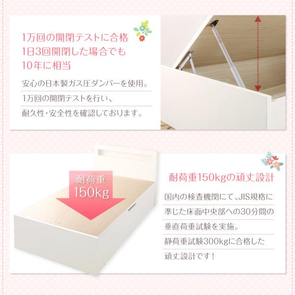ショート丈収納ベッド【Odette】オデット:商品説明10