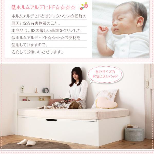 ショート丈収納ベッド【Odette】オデット:商品説明11