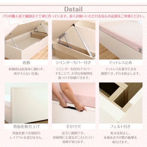 ショート丈収納ベッド【Odette】オデット:商品説明12
