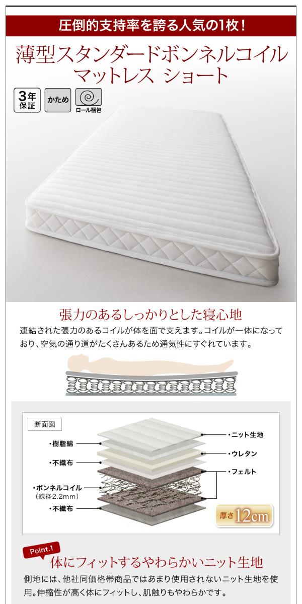 ショート丈収納ベッド【Odette】オデット:商品説明15