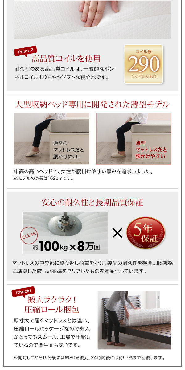 ショート丈収納ベッド【Odette】オデット:商品説明20