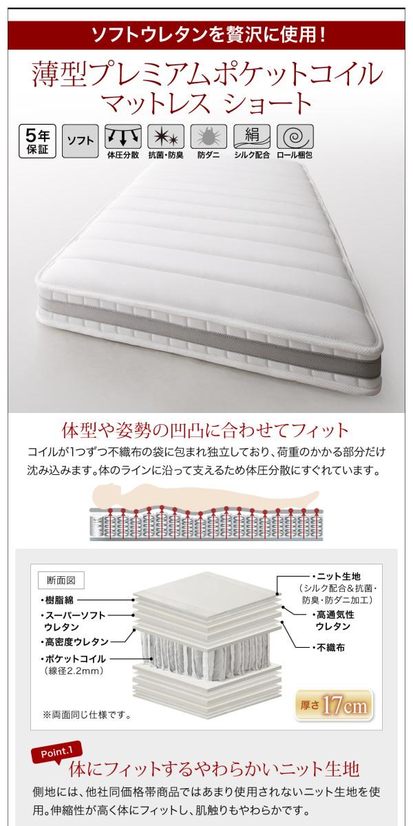 ショート丈収納ベッド【Odette】オデット:商品説明21