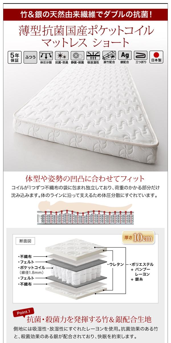 ショート丈収納ベッド【Odette】オデット:商品説明23