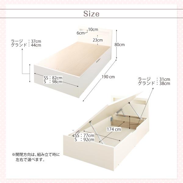 ショート丈収納ベッド【Odette】オデット:商品説明25