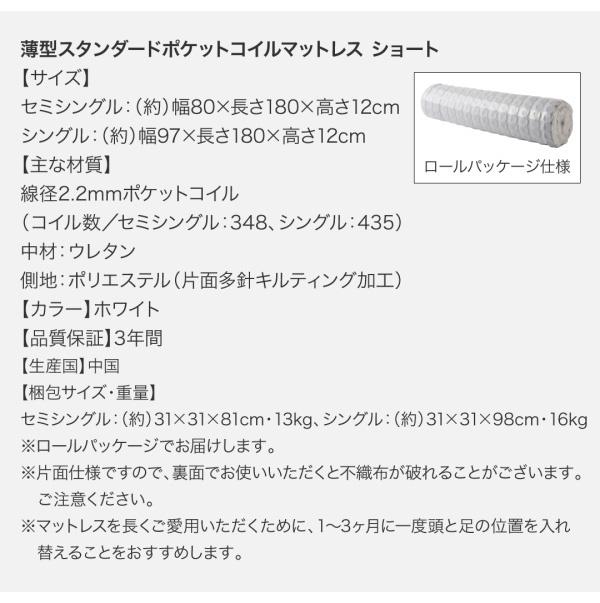 ショート丈収納ベッド【Odette】オデット:商品説明28