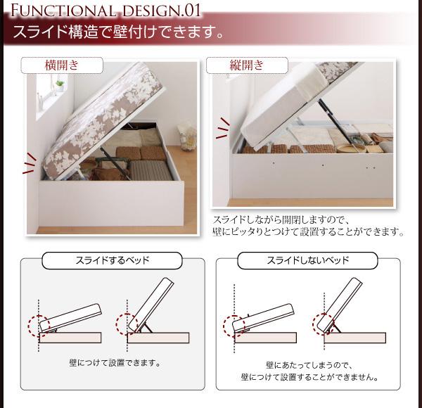 大容量跳ね上げベッド【ORMAR】オルマー:商品説明4