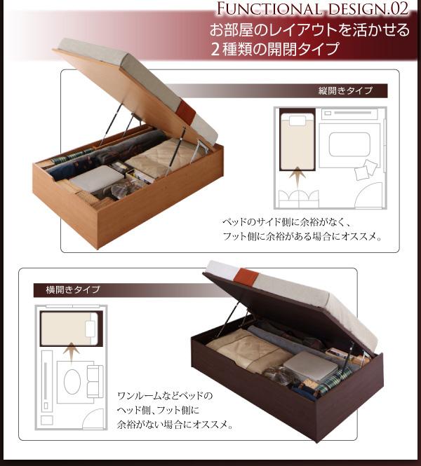 大容量跳ね上げベッド【ORMAR】オルマー:商品説明5