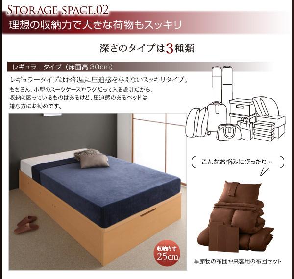 大容量跳ね上げベッド【ORMAR】オルマー:商品説明8