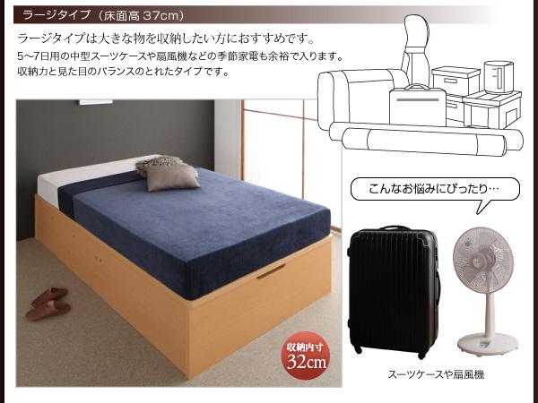 大容量跳ね上げベッド【ORMAR】オルマー:商品説明9