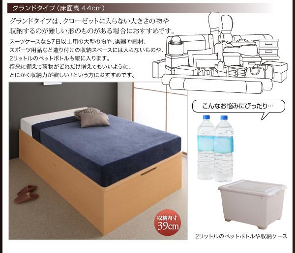 大容量跳ね上げベッド【ORMAR】オルマー:商品説明10