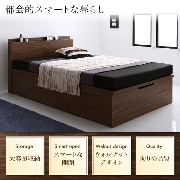 跳ね上げ式ベッド【Ostade】オスターデ:商品説明2