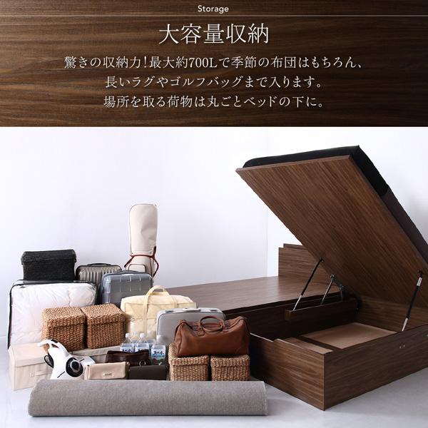 跳ね上げ式ベッド【Ostade】オスターデ:商品説明4