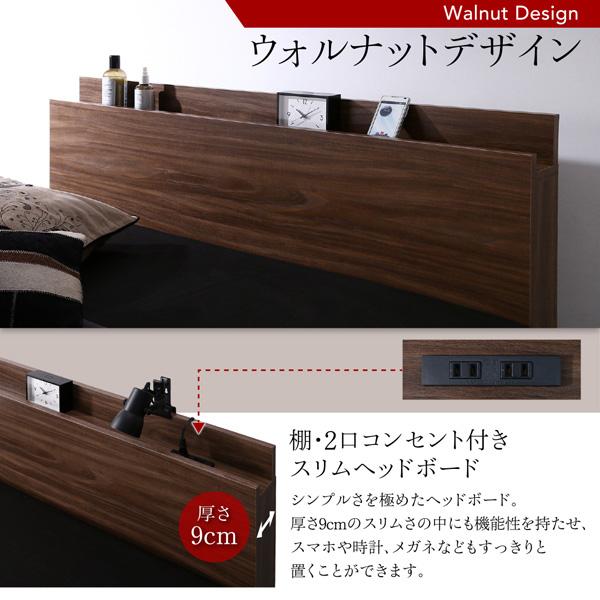 跳ね上げ式ベッド【Ostade】オスターデ:商品説明7