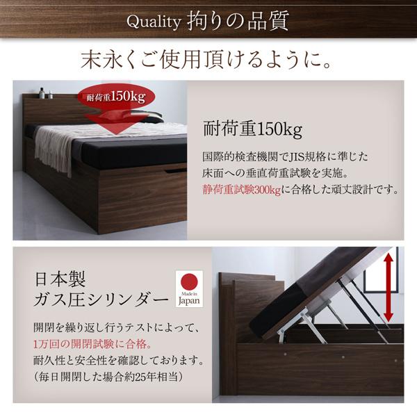 跳ね上げ式ベッド【Ostade】オスターデ:商品説明10