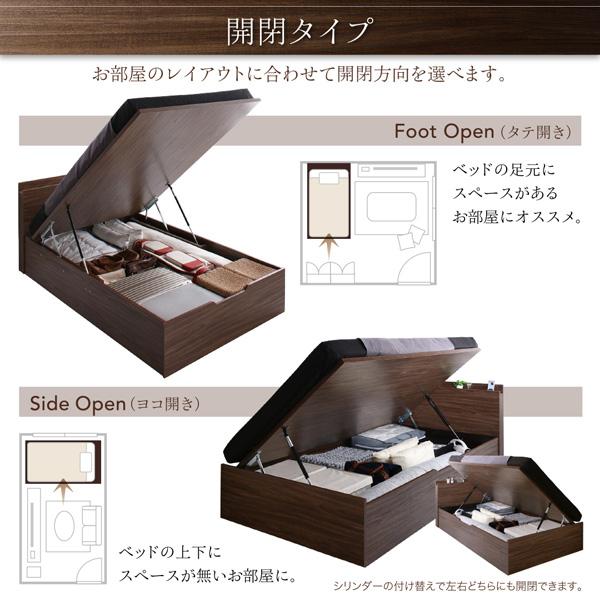 跳ね上げ式ベッド【Ostade】オスターデ:商品説明11