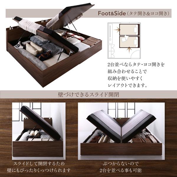 跳ね上げ式ベッド【Ostade】オスターデ:商品説明12