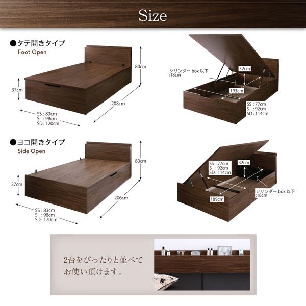 跳ね上げ式ベッド【Ostade】オスターデ:商品説明25