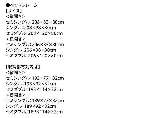 跳ね上げ式ベッド【Ostade】オスターデ:商品説明26