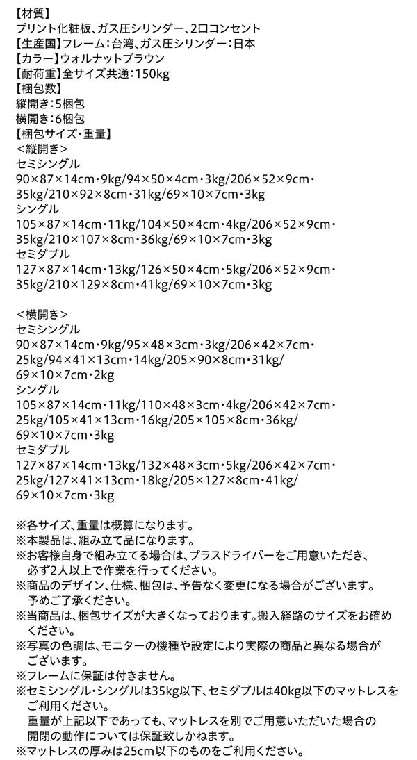 跳ね上げ式ベッド【Ostade】オスターデ:商品説明27