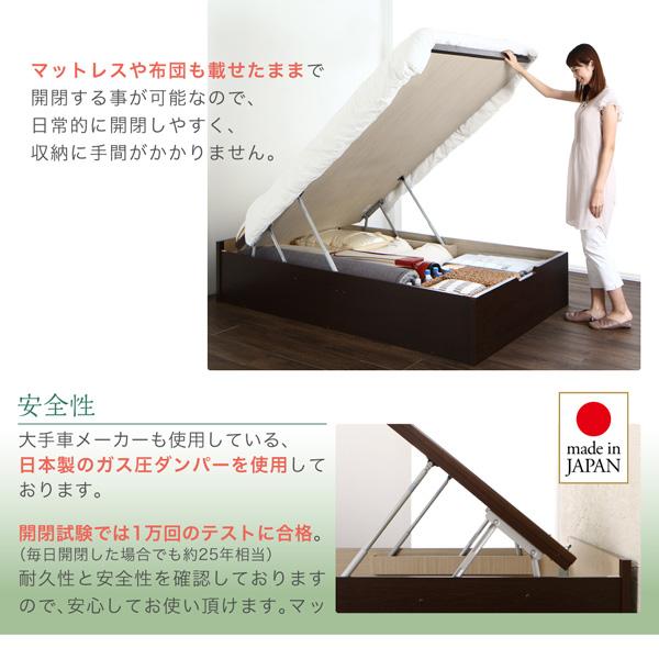 跳ね上げ畳ベッド【涼香】リョウカ:商品説明