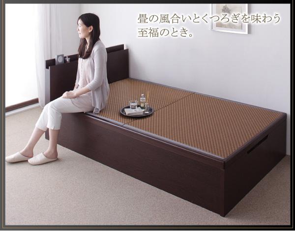 大容量畳跳ね上げベッド【Sagesse】サジェス:商品説明4