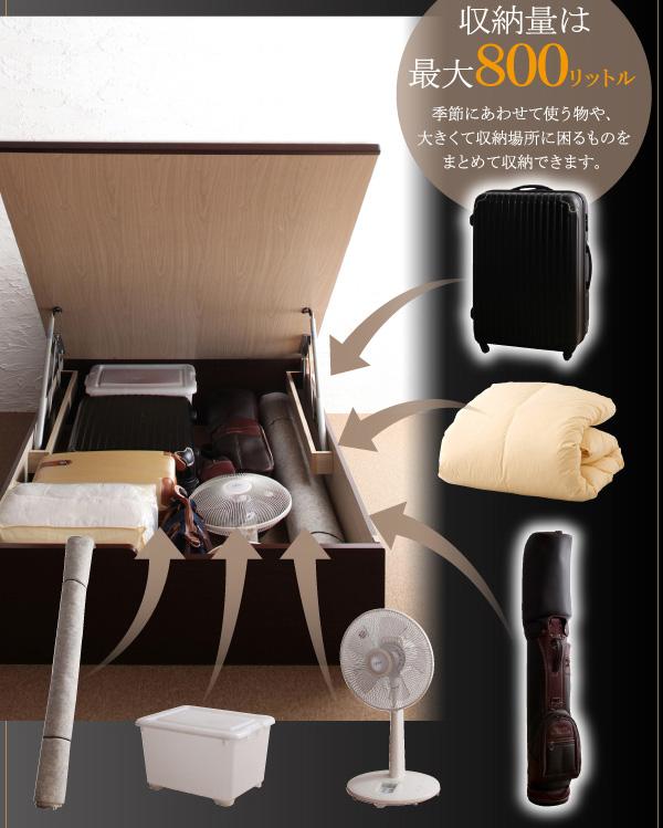 大容量畳跳ね上げベッド【Sagesse】サジェス:商品説明12
