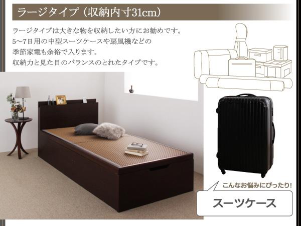 大容量畳跳ね上げベッド【Sagesse】サジェス:商品説明16