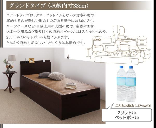 大容量畳跳ね上げベッド【Sagesse】サジェス:商品説明17