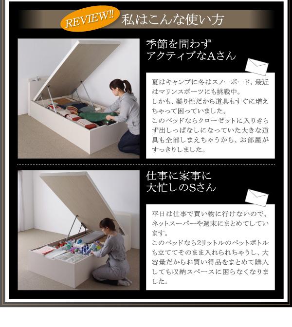 大容量畳跳ね上げベッド【Sagesse】サジェス:商品説明18