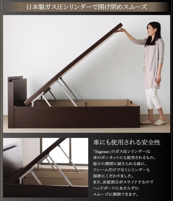 大容量畳跳ね上げベッド【Sagesse】サジェス:商品説明20