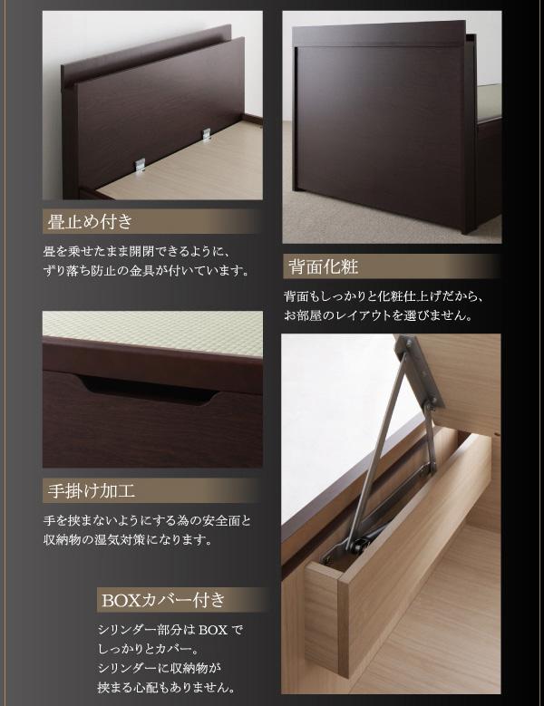 大容量畳跳ね上げベッド【Sagesse】サジェス:商品説明22