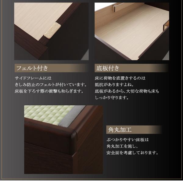 大容量畳跳ね上げベッド【Sagesse】サジェス:商品説明23