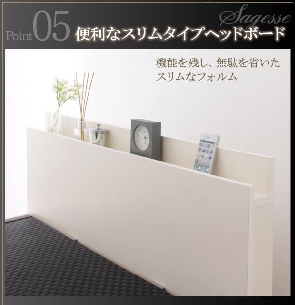 大容量畳跳ね上げベッド【Sagesse】サジェス:商品説明24