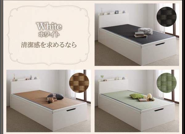大容量畳跳ね上げベッド【Sagesse】サジェス:商品説明27