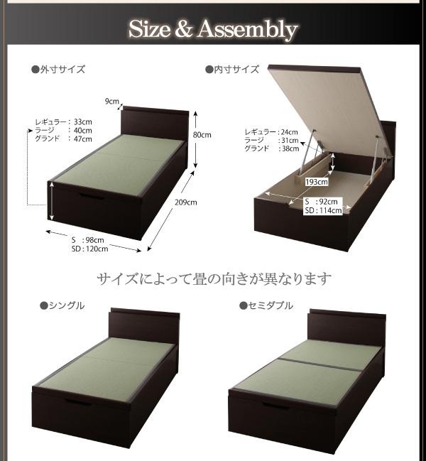 大容量畳跳ね上げベッド【Sagesse】サジェス:商品説明28