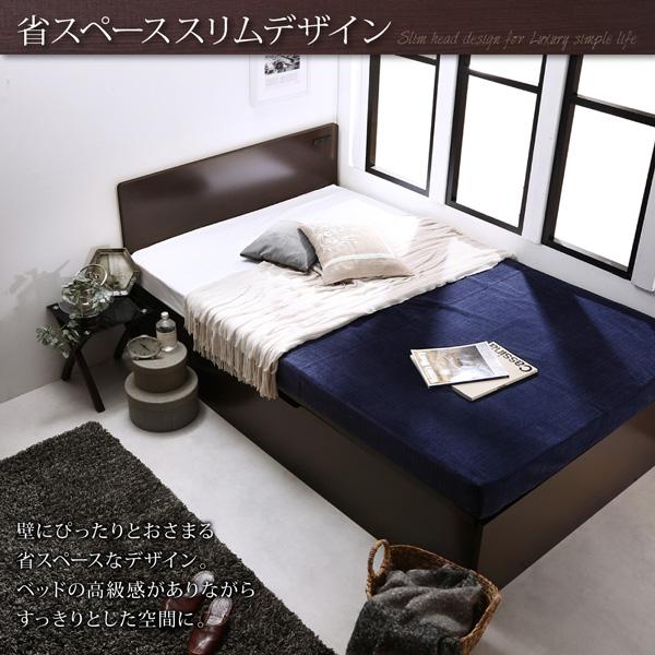 跳ね上げベッド【Salomon】サロモン:商品説明5