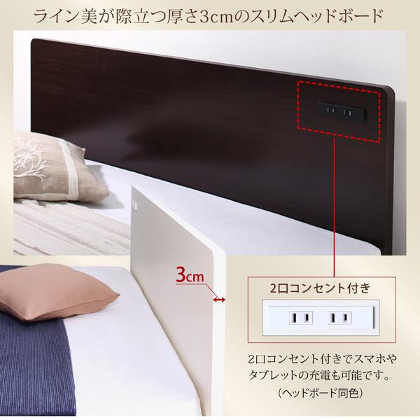 跳ね上げベッド【Salomon】サロモン:商品説明6