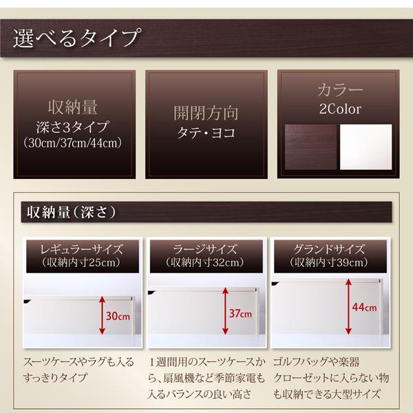 跳ね上げベッド【Salomon】サロモン:商品説明8