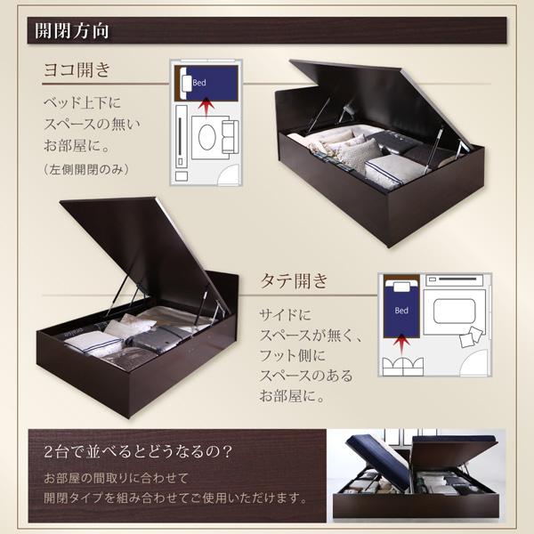 跳ね上げベッド【Salomon】サロモン:商品説明9