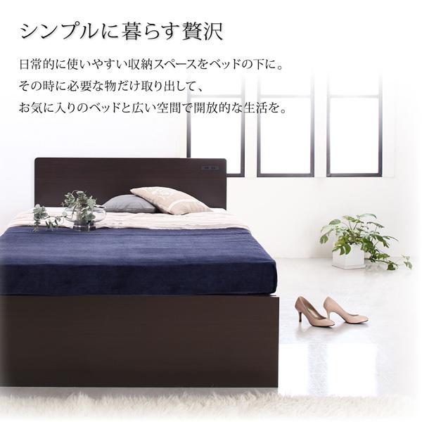 跳ね上げベッド【Salomon】サロモン:商品説明11