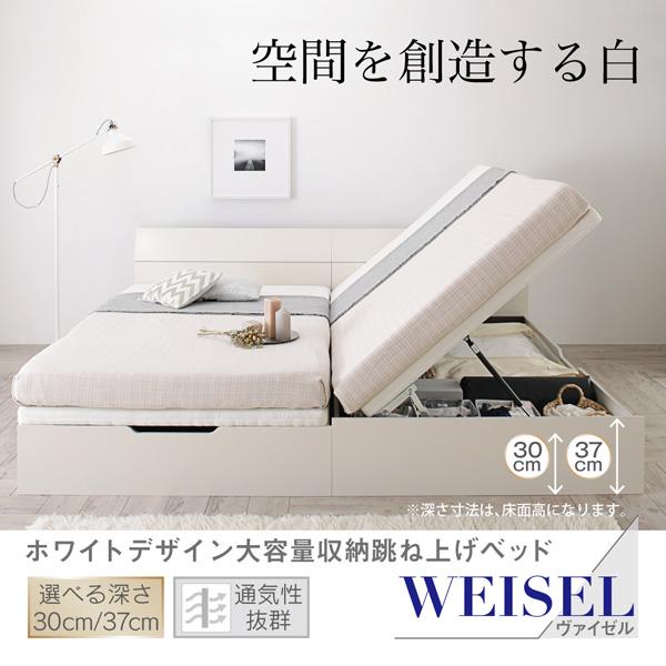 跳ね上げ式ベッド【WEISEL】ヴァイゼル:商品説明1