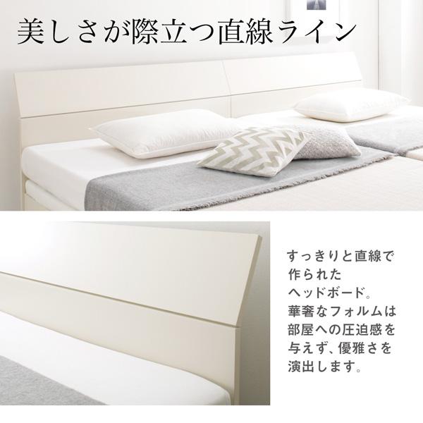 跳ね上げ式ベッド【WEISEL】ヴァイゼル:商品説明4