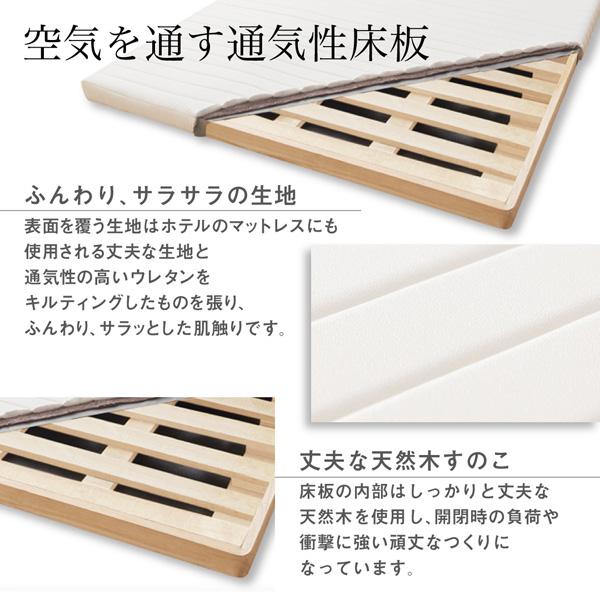 跳ね上げ式ベッド【WEISEL】ヴァイゼル:商品説明8