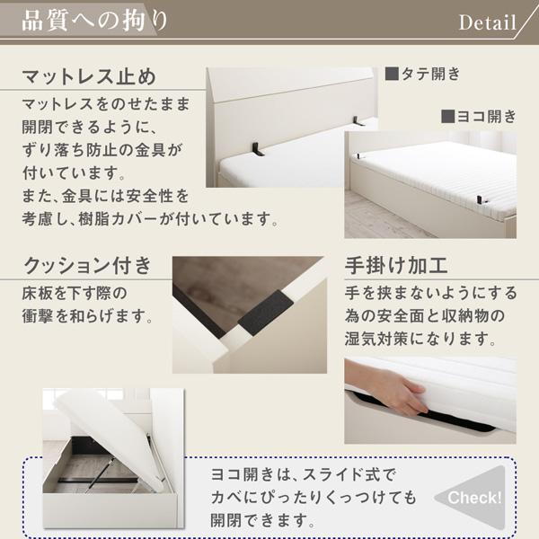 跳ね上げ式ベッド【WEISEL】ヴァイゼル:商品説明10