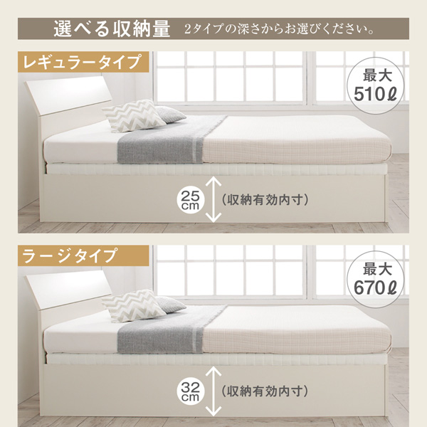 跳ね上げ式ベッド【WEISEL】ヴァイゼル:商品説明11